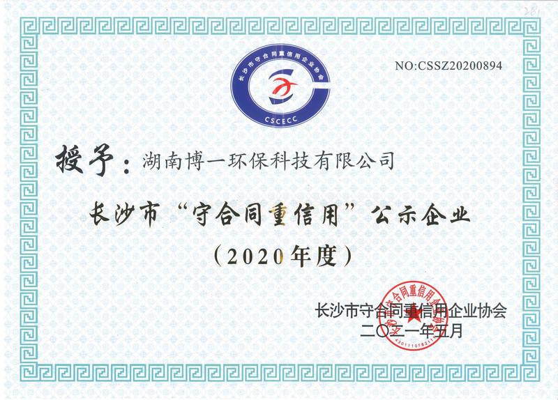 20210601085748621_0001.jpg